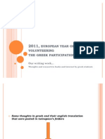 2011, European Year of Volunteering-my Students Research and Thoughts