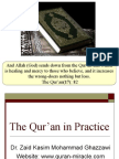 Learning Mass Transport (Diffusion) from The Qur'an
