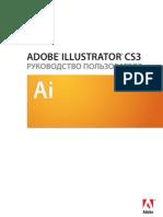 Illustrator Cs3 Help