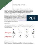 Como Leer en Japones