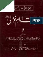 Mujarribat Imam Ghazali - Urdu translation
