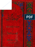 Maktubat Imam Rabbani vol 2-3 Urdu translation by Qazi Alimuddin