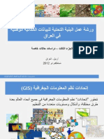Arabic Module 3 - NSDI Case Studies_v4