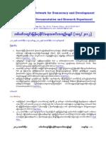 Burma's Weekly Political News Summary (107-2012)