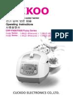 CRP-FA0610F(한영)