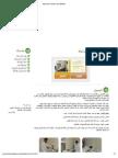 Print - m3mel