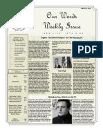 Newsletter Volume 4 Issue 07