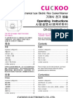 CR-0331&0631(한영)