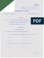 Tamil Nadu Board Matriculation Sample Paper 1