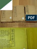 《舊約全書:蘇州土白》(1908)〈舊約律法五卷〉