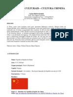 Danker - Paper China