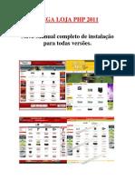 Novo Manual Mega Loja Php 2011