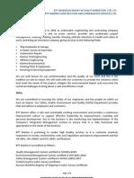 Btt Marine - Brief Introduction 2012 v3