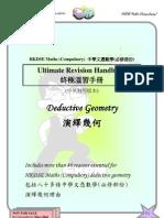Deductive Geometry Reasons _Web