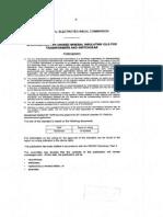 IEC 60296