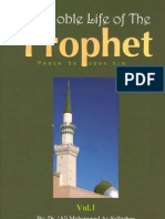 Noble Life of the Prophet by Dr. Sallabi