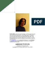 Arkhetypon
