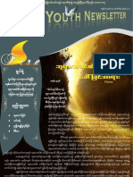 Fire Youth Newsletter Vol.1 No.12
