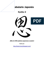 e-book2