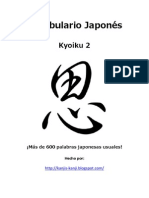 VocabularioJaponesKyoiku2