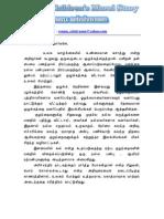 Thenaliraman Story In English Pdf