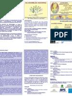 Programación IV FSUS