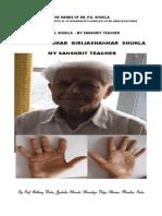 Dr. Arnold's Psycho Diagnostic Chirology - A Case Study