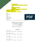 Web Japanese Version