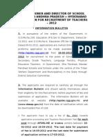 Dsc 2012 Online Application Procedure