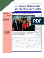 February 2012 Newsletter FINAL