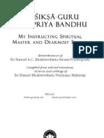 Siksa Guru Priya Bandhu