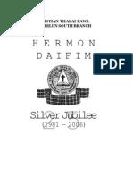 Hermon Daifim Silver Jubilee Souvenir