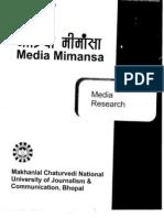Environmental News Reporting & Environmental Journalism in India - Dr Sony Jalarajan & Rohini Sreekumar