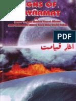 Signs of Qayamat by Fakhr-E-Ahlesunnat,Huzur Tajjush Shariah,Hazrat Allama Muhammad Akhtar Raza Khan Al-Azhari Qadiri(Maddazillahul Aali)
