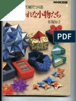 Tomoko Fuse Dobozok