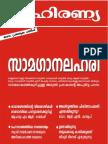 2011- November (Layout)