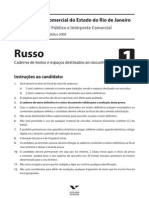 Russo - TPIC (RJ)
