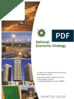 Libya Economic Strategy