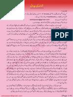Sexy Urdu Story