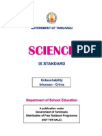 Std09 Science EM 1