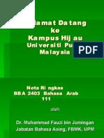 BBA 2403