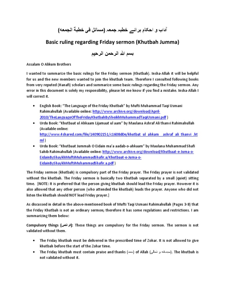Arabic Jumma Khutbah Friday Khutbah pdf Friday Pdf Text file