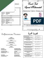 Booklet Syamail Muhammadiah