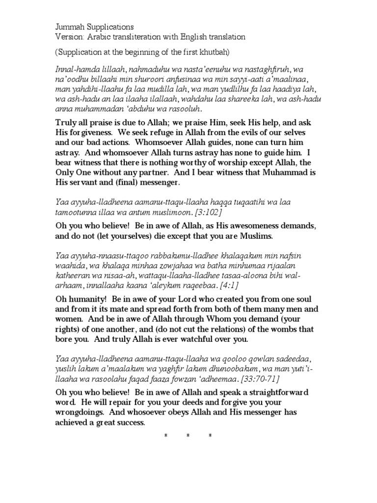 khutba e juma arabic pdf
