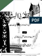 Al-Fiqah_Fi'Sanad
