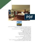 مجموعه کامل طراحی منزل ، دکوراسیون ، طراحی داخلی