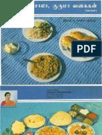 Tamilnadu Recipes Pdf