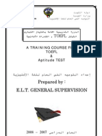 exercises-for-aptitudeالدورة التدريبية الخاصة باجتياز التوفل والقدرات الأكاديمية