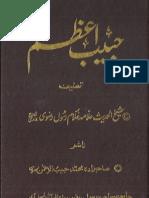 Habib e Azam by Shaikh Ul Hadees Allama Ghulam Rasool Razavi