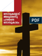 Kairos Booklets 4 - Lent Articles